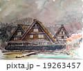 早春の五箇山 白川郷 合掌造りのスケッチ画 19263457