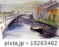 小樽運河の水彩画 19263462