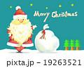サンタのクリスマスカード 19263521