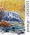 達沢不動滝のスケッチ 19265055