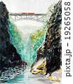 黒部峡谷のスケッチ 19265058