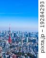 都市風景 都会 街並みの写真 19284293