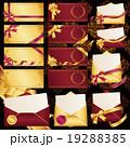 ギフトカードセット 19288385
