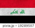 イラク  国旗 国 旗  19289507