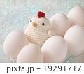 卵にまぎれたニワトリ 19291717