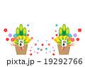 門松、可愛い、正月、元旦、梅、正月飾り、迎春、スペース、 19292766