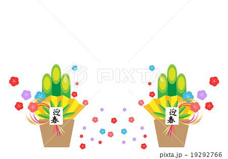 門松可愛い正月元旦梅正月飾り迎春スペースのイラスト