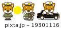 犬 柴犬 運転士のイラスト 19301116