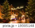 横浜赤レンガ倉庫 クリスマスマーケット 19305148