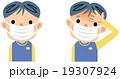 風邪と風邪予防 花粉症 19307924