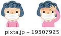 風邪と風邪予防 花粉症 19307925