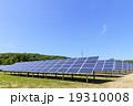 太陽光発電(メガソーラー) 19310008