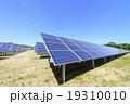 太陽光発電(メガソーラー) 19310010
