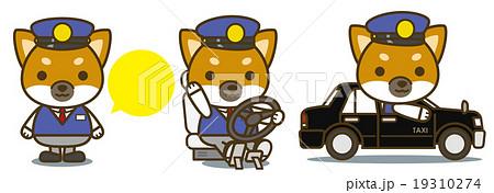 はたらく犬。タクシードライバー 19310274