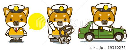 はたらく犬。タクシードライバー 19310275