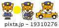 犬 柴犬 運転士のイラスト 19310276