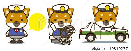 はたらく犬。タクシードライバー 19310277