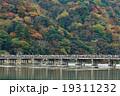 嵐山 秋の渡月橋 19311232