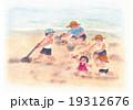 昭和の子供たち 潮干狩り 19312676
