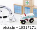 救急車 緊急車両 積木の写真 19317171