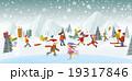 Winter landscape and winter activities 19317846