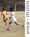 少女サッカー 19318334