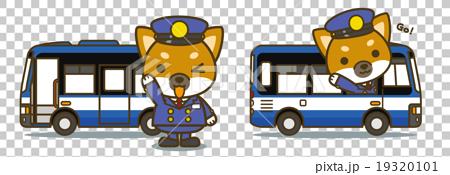 はたらく犬。バス運転士さん 19320101