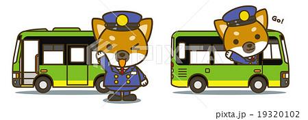 はたらく犬。バス運転士さん 19320102