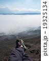 霧 シューズ 靴の写真 19325134