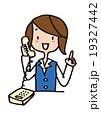 ビジネス ビジネスウーマン 女性のイラスト 19327442