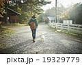 愛犬といく散歩 19329779