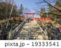 高尾山 薬王院 19333541