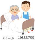 介護ベッド 19333755