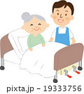 介護ベッド 19333756