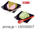 桜餅 胡桃餅 和菓子のイラスト 19336857