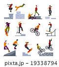 Extreme City Sports Flat Icons Set 19338794