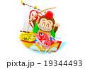 めで鯛 申年 (丸型版) 19344493