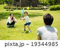 公園ファミリー 19344985