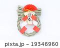 しめ飾り 19346960