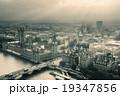 Westminster aerial 19347856