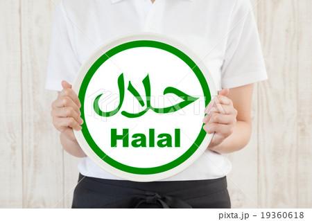 ハラル、ハラルフード、イスラム  19360618