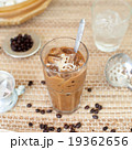 Traditional Vietnamese, Thai Ice coffee with beans 19362656