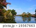 霞ヶ池(兼六園/石川県金沢市) 19367663