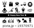年賀状 お正月 イラスト アイコン 黒 19370971