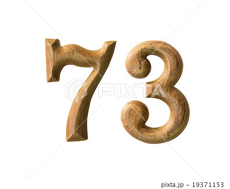 Wooden numeric 73の写真素材 [19371153] - PIXTA