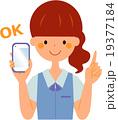 スマートフォン 女性 人物のイラスト 19377184