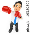 3D Businessman with boxing gloves 19380809