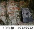 キリング・ケイブ(虐殺の洞窟)(バタンバン/カンボジア) 19385532
