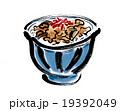 牛丼 19392049