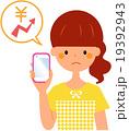 スマートフォンを持つ女性 プライスアップ 19392943